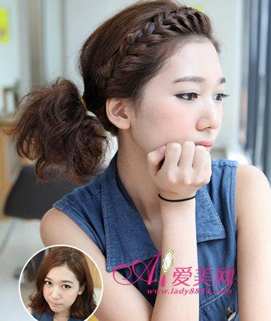 这款是韩国现在很流行的可爱发型哦!看到刘海变辫子是不是很可爱呢!