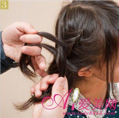 小孩子公主发型扎法