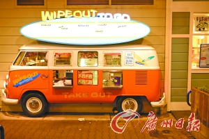 超可爱的汽车冰淇淋店。