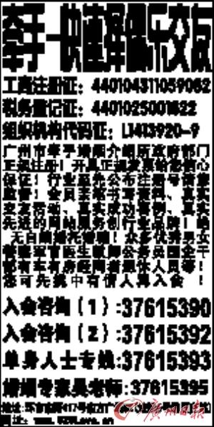 五十铃4g1812v发电机接线图