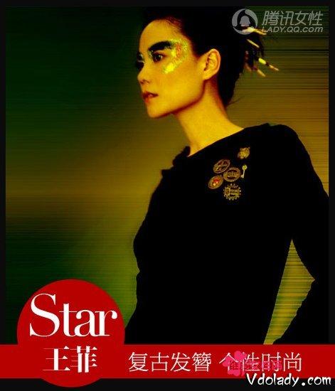 天后王菲示范6款派对妆容+发型