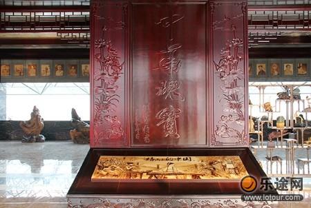 烙画上的中国 烙画艺术馆
