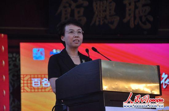 北京市副市长程红致辞 人民网记者 连品洁 摄