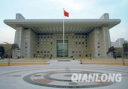 北京师范大学 海淀区 附近有没有便宜点的酒店