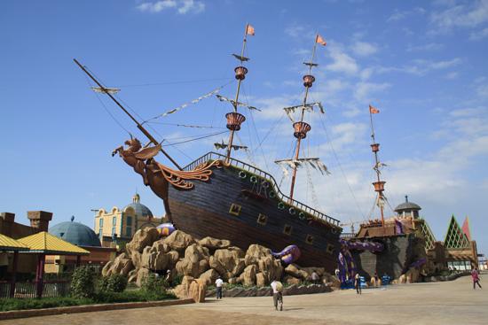天津欢乐海魔方水上主题乐园