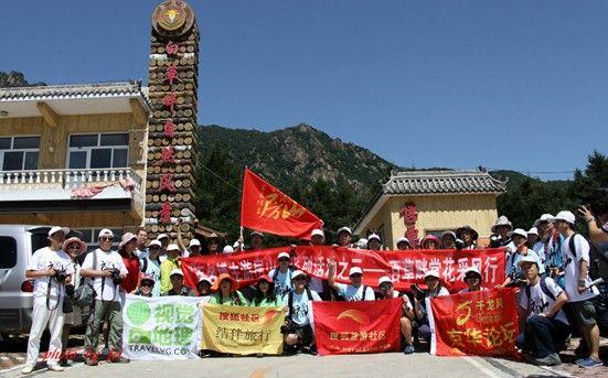 """景区位于素有北京的""""小   西藏   """"蒲洼乡,是中国房山房山"""