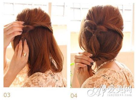 步骤四:再将剩下的头发与马尾发尾部分一起编起来.