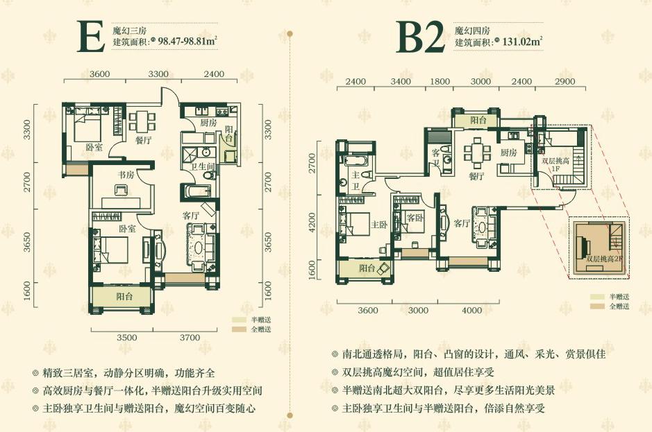 完美户型:6米挑高创造更大居住价值 水岸公馆户型亮点颇多,实用性极强,赠送双层挑高空间,对居住生活有着自己的独到见解。通过复式空间楼上楼下的演绎,水岸公馆巧妙地利用空间魔法,使得居住品位进一步提升。楼上的客人们正在谈天说地,而楼下的卧室里,还保留着主人一方安静的空间,功能齐全的宜居户型内,打造出入别墅般的独家私密氛围。居住于此,心情亦然随着挑高空间感的提升而豁然开朗。