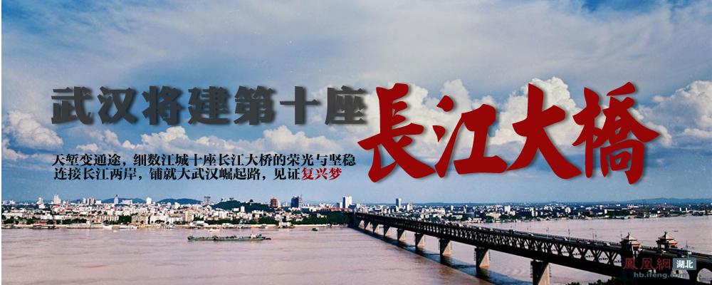 手绘武汉长江大桥图