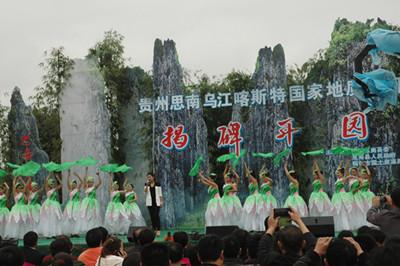 随着温泉旅游综合体,腾龙峡旅游度假区的建成,思唐古建筑群的修缮