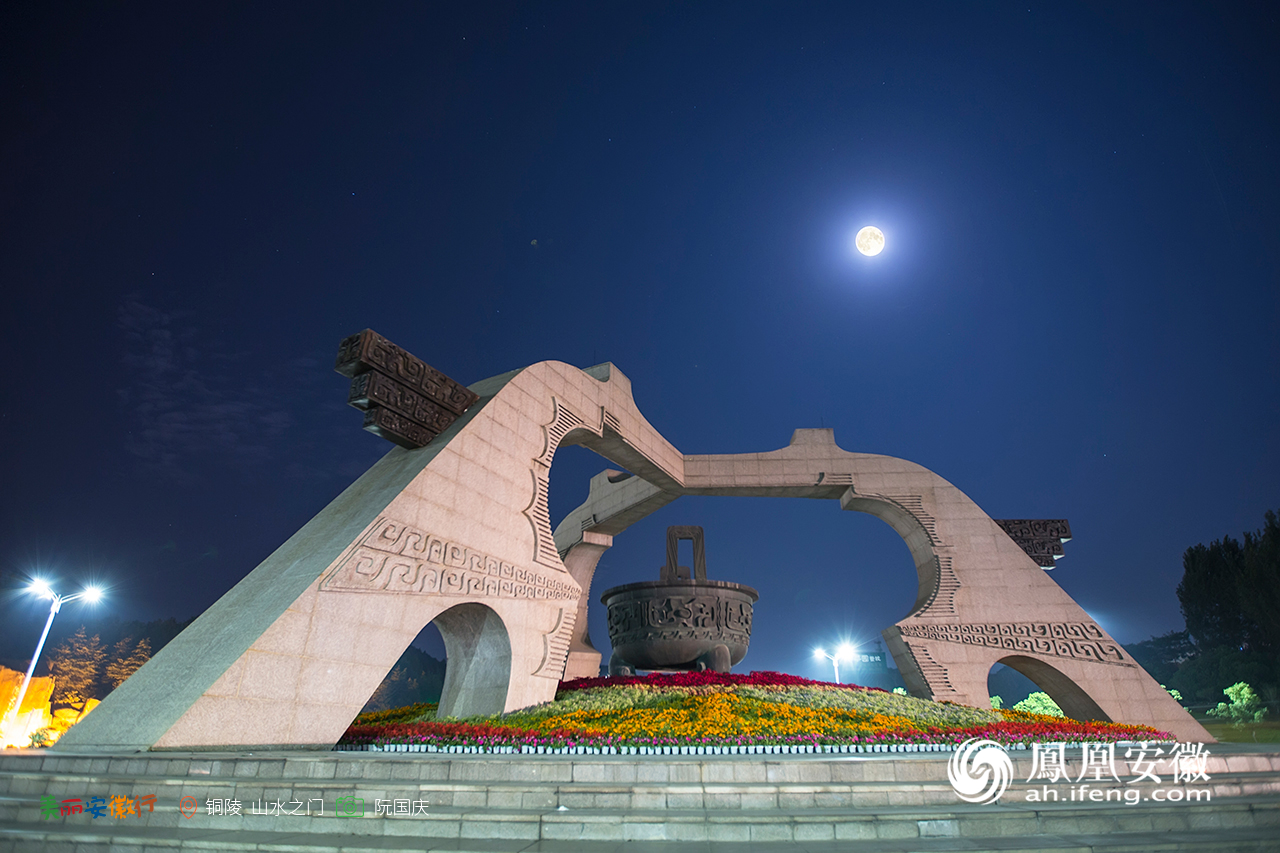 月是故乡明 安徽最美月亮全在这里了