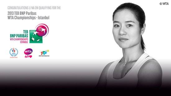 WTA宣布李娜获年终总决赛资格连续三年入围