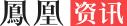 乐虎国际娱乐资讯
