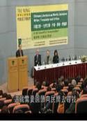 """莫言香港公开大学演讲:""""我怎样成了小说家"""""""