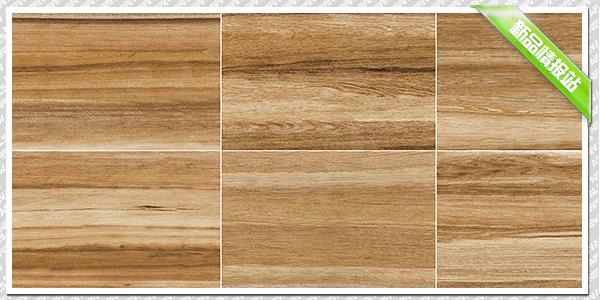 【品牌】icc瓷砖 【品名】蓝山瓷木-阳光木 【品类】瓷砖,木纹砖