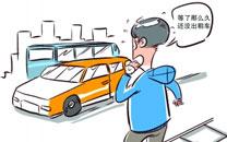 长沙应出台规范允许的士拼车