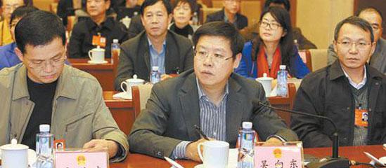 湖南代表团举行第一次全体会议