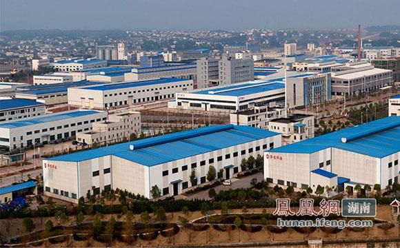 湖南浏阳制造产业基地:全国再制造产业示范基地