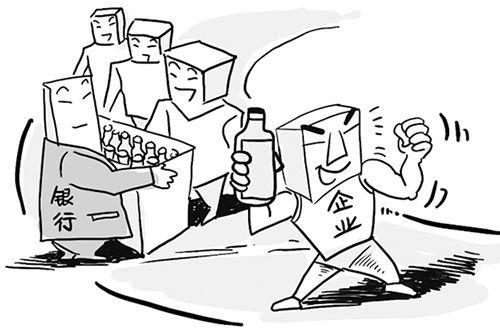 优先支持节能减排、绿色环保、生态文明建设相关领域和项目,提高绿色金融业务份额占比 2008年10月,兴业银行成为国内首家也是目前唯一一家正式采纳赤道原则的银行。2009年,河北省国资委与兴业银行石家庄分行签署了全面合作框架协议,向河北省国资委出资企业提供总额200亿元人民币的综合授信额度,其中很大一部分用于支持企业节能减排技术改造。通过这种银行与企业间合作,实现企业、银行和社会三方共赢。2010年,兴业银行向河北钢铁企业提供百亿金融信贷支持,其中一部分专门用于技术升级。 据兴业银行石家庄分行企业金融部一位