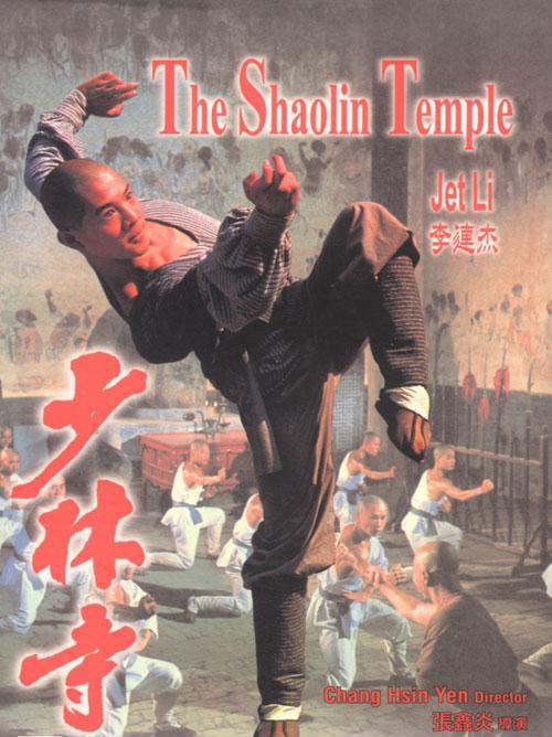回望中国电影30年 5亿人看《少林寺》到票房1日破亿