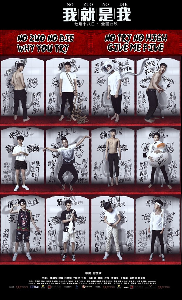 中国纪录片学院奖揭晓 《我就是我》获最佳纪录片