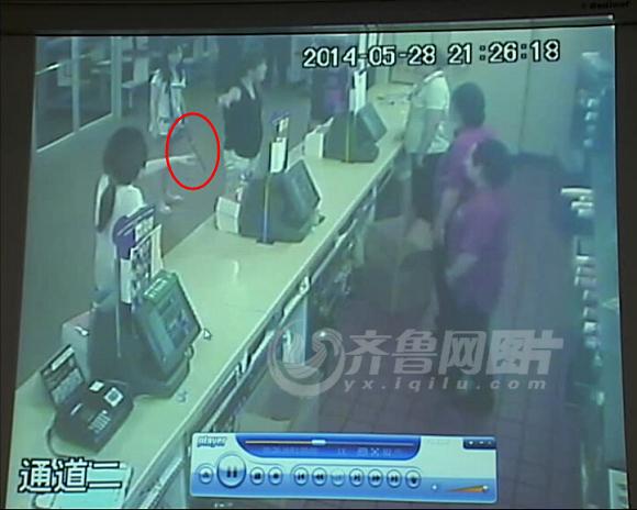 招远血案嫌疑人妻女曝光 图解女经理被打全过