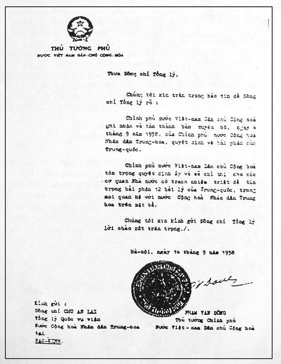 美军突然承认中国南海主权 中国南海主权最新消息 - 点击图片进入下一页