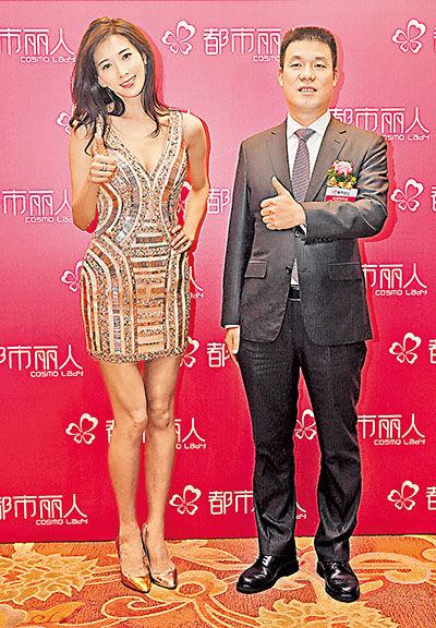 都市丽人推介会林志玲亮相 吸引股坛名人捧场图片