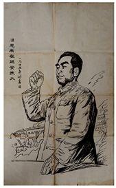刘文西《周总理伟人画像》