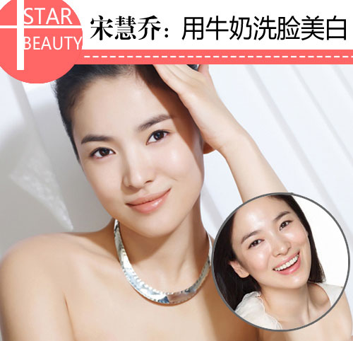 揭韩星洗脸美白招数 洗出白嫩肌仅需6步