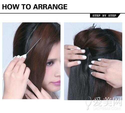 扎发步骤 step 1:把头发从耳朵最高点位置分为前后两个区域.