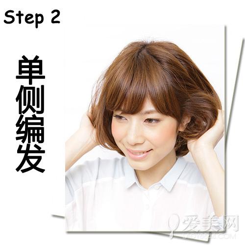 用卷发棒把头发烫出内扣的弧度