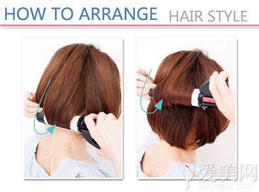 卷发步骤 step 5:后面的头发要先在发尾卷曲定型一