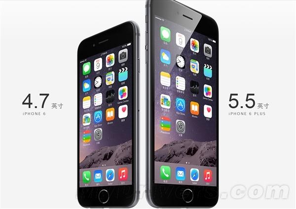 准备好肾国行iPhone 6上市时间曝光!