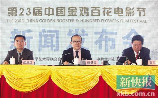 金鸡百花电影节兰州低调开幕 中小成本电影成提名主流