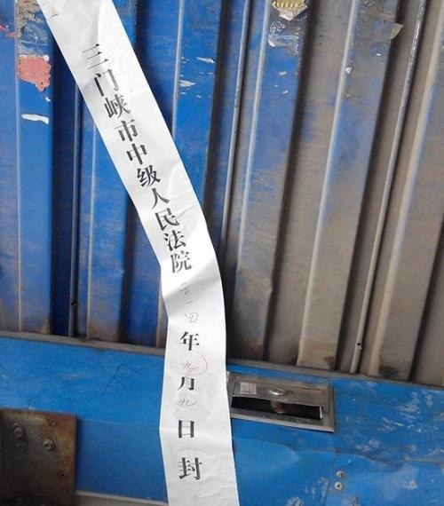 帅康钢结构公司的仓库被查封,仓库里还有为此前订单生产的钢材。