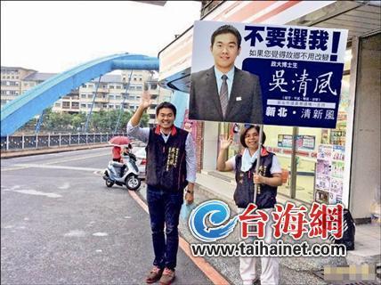 台湾v肩头文宣:把肩头扛在精神骑马鸟叔跳模仿帆船赛爸爸图片
