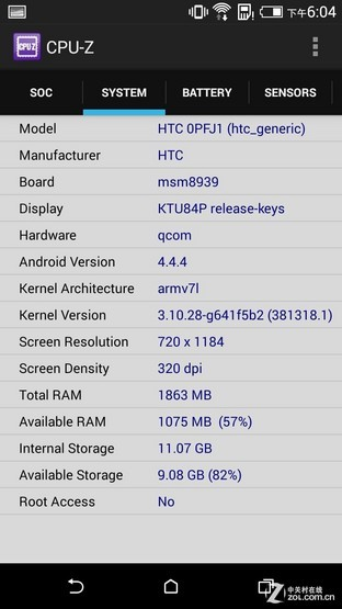 首款高通64位八核HTC Desire 820评测