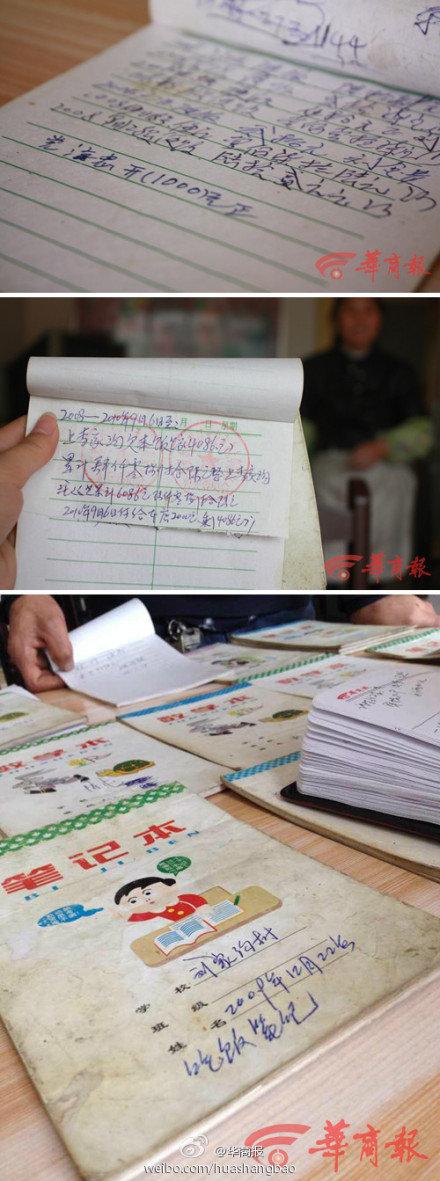 陕西13村32个村干部吃饭赊账吃垮面馆(图)