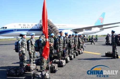 当地时间2014年4月29日,中国第十七批赴刚果(金)维和医疗分队第二梯队23名队员抵达位于布卡武。(资料图片)