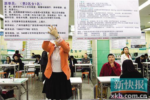 广州:制衣厂月薪6500招普工 一上午只收到3份简历