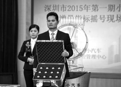 深圳机动车号牌首次摇号 个人电动小汽车申请全中签 高清图片