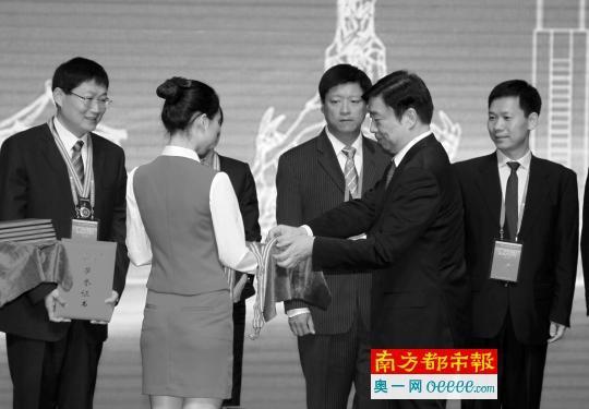 第十七届中国科协年会在广州开幕李源潮出席