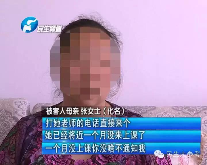 初三女孩恋上同学50多岁父亲,惨遭碎尸烹煮......谁最该反思?