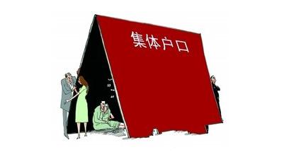 """北京幼升小调查:集体户成似有似无的""""福利"""""""
