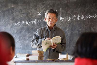 警察招录引教师离职潮:因地位低被称淘汰品