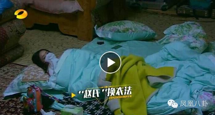 《偶像来了》汪涵展全能本领 网友:国民老公图片