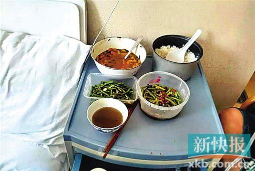 ▲土豆、豆角、洗锅汤是阿娥与丈夫每天的生活标准。