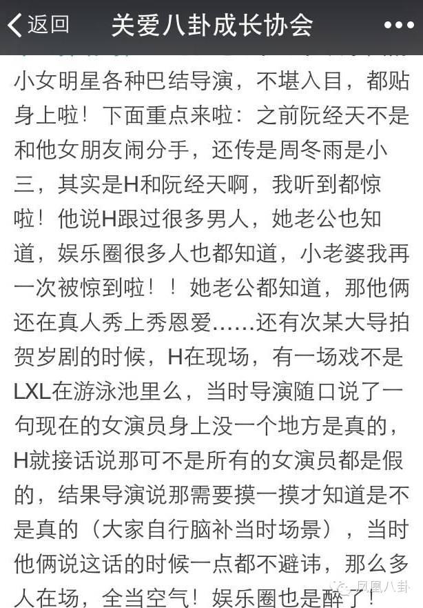 【最新最勁爆!】奪女星初夜,8年劈腿4次…他的情史真精彩(圖)