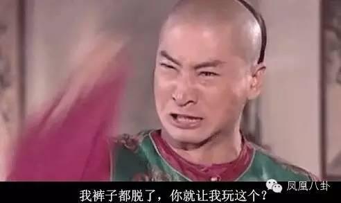 何炅喜欢李湘还是谢娜 谢娜结婚何炅哭的图片